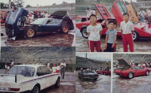 昭和のスーパーカーブーム